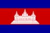 Флаг Королевста Камбоджа